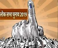 Lok sabha Election 2019: प्रधानमंत्री समेत कई दिग्गजों का सियासी भविष्य तय करेगा पूर्वांचल