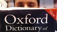 ''चड्डी'' और ''फंटूश'' जैसे शब्दों को मिली ऑक्सफोर्ड डिक्शनरी में जगह