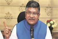 पटना से रविशंकर प्रसाद लड़ेंगे लोकसभा चुनाव, जानिए उनके राजनीतिक सफर के बारे में