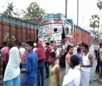 दर्दनाक हादसा: बख्तियारपुर में ट्रक और ऑटो रिक्शा के बीच हुई भीषण टक्कर, 4 लोगों की मौत