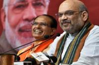 BJP की केंन्द्रीय समिति की बैठक आज, 8 सीटों पर हो सकती है घोषणा