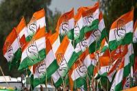 लोकसभा चुनावः कांग्रेस ने जारी की 5 उम्मीदवारों की एक और सूची