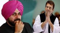 महाराष्ट्र में कांग्रेस की स्टार प्रचारक सूची से सिद्धू 'Out'