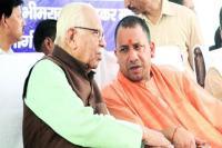 सुलतानपुर का नाम कुशभवनपुर करने के लिए राज्यपाल ने लिखा CM योगी को पत्र