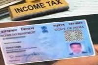 वाकई गज़ब है MP: इन करोड़पति नेताओं के पास न तो पैन कार्ड है और न ही देते हैं टैक्स