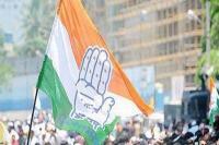 कांग्रेस कल से शुरू करेगी चुनाव प्रचार अभियान