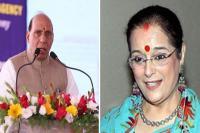 ऑफ द रिकॉर्ड: लखनऊ से राजनाथ के खिलाफ पूनम सिन्हा!