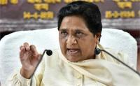 मायावती ने भाजपा के संकल्प पत्र को बताया छलावा