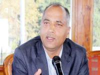 CM जयराम बोले-Green Bonus से हिमाचल की आर्थिकी को मिलेगा बल