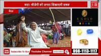 रैली में उमड़ी भीड़ सिखाएगी बीजेपी को सबक - मायावती