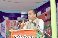कांग्रेस में प्रत्याशी चयन के लिए अबकी बार नहीं मिले नेता: जयराम (Video)