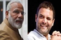 PM मोदी को राहुल ने दी आमने सामने बहस की चुनौती