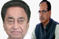 शिव'राज' में हुए E-Tendering घोटाले पर कांग्रेस का कड़ा रूख, जिम्मेदारों पर FIR