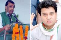 BJP का हमला, ''कांग्रेस पहाड़ खोद रही है, देखते हैं इसमें से चुहिया निकलती है या शेर''