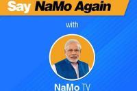 चुनाव आयोग के आदेश  के बाद भी चालू रहा नमो टीवी