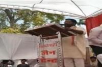कांग्रेस नेता का विवादित बयान- '29 तारीख को BJP सांसद को दी जाएगी फांसी'