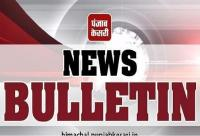 जब सुखराम के गढ़ में स्कूटी से जनसभा तक पहुंचे CM जयराम, पढ़िए दिनभर की बड़ी खबरें