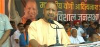UPA की सरकार में हर दिन एक नया घोटाला सामने आता थाः योगी
