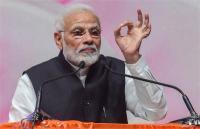 दुनिया ने पिछले पांच सालों में भारत को महाशक्ति के रूप में देखा: मोदी