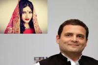 राहुल गांधी की दीवानी हुईं ये टीवी एक्ट्रेस, फोटो शेयर कर कह डाली ऐसी बात