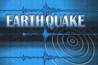 उत्तराखंड में महसूस किए गए भूकंप के झटके, घरों से निकले घबराए लोग