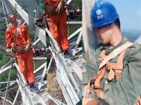 160 फुट ऊंचाई पर स्टील की रॉड पर ही सो गए मजदूर, वीडियो हुआ वायरल