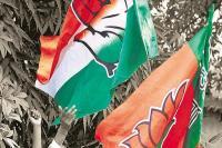 RTI में खुलासा, सबसे महंगे बॉन्ड से मिला सियासी दलों को 99.8 फीसदी चंदा