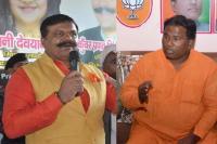 BJP विधायकों का आपसी झगड़ा बढ़ता देख पार्टी आलाकमान ने लिया संज्ञान, जारी होगा नोटिस