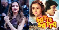 अमिताभ-हेमा की इस फिल्म का रीमेक बनाएंगे रोहित शेट्टी-फराह खान, दीपिका से जुड़े है कनेक्शन