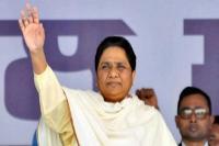 सरकारी ताकत का दुरुपयोग कर रही है भाजपा: मायावती
