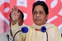 निर्वाचन आयोग के आदेश के बाद गुजरात में मायावती की रैली रद्द