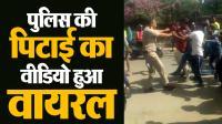 महिला को थप्पड़ मारना पड़ा महंगा, भीड़ ने पुलिसकर्मी को जमकर पीटा, Video Viral
