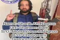 दक्षिण कश्मीर में एक और युवक ने चुनी आतंक की राह