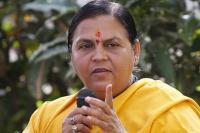 फिर गिरा चुनाव प्रचार में भाषा का स्तर, उमा ने प्रियंका को बोला ''चोर की पत्नी''