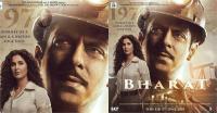 ''भारत'' का तीसरा पोस्टर रिलीज, सलमान के साथ जबरदस्त अंदाज में दिखीं उनकी ''मैडम''