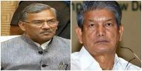 ND तिवारी के बेटे रोहित तिवारी के निधन पर सीएम रावत और पूर्व CM ने व्यक्त किया दुख