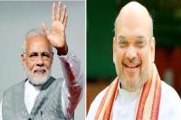 इस खास मकसद के लिए हिमाचल आएंगे PM मोदी और अमित शाह (Watch Video)