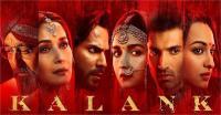 Kalank Review: हिंदू मुस्लिम दीवार तले दफ्न होकर रह जाएगी रुप-जफर की प्रेम कहानी