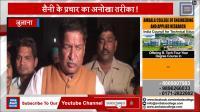 Julana पहुंचे MP Saini, टीवी पर लोगों को दिखाया अपना एजेंडा