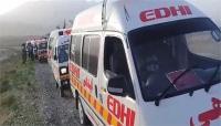 पाकिस्तान में बस से उतार कर 14 यात्रियों को गोली मार कर हत्या