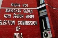 कांग्रेस के ''चौकीदार चोर है'' विज्ञापन पर EC ने लगाई रोक