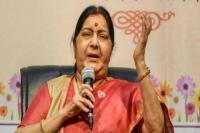 सुषमा की पार्टी कार्यकर्त्ताओं को सलाह- चुनाव युद्ध की तरह, सही तथ्यों के हथियार लेकर करें प्रचार