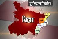 बिहार: लोकसभा चुनाव के दूसरे चरण का मतदान खत्म, करीब 62 फीसदी हुई वोटिंग
