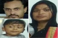 पैसे की तंगी ने तबाह कर दिया परिवार, पत्नी और बेटे की हत्याकर खुद लगाई फांसी