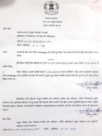 पंजाब सरकार ने वापस लिया ''WhatsApp'' पर पाबंदी का फैसला