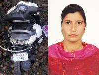 अज्ञात वाहन ने एक्टिवा सवार महिला को मारी टक्कर, मौत