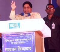 RSS-BJP जितना मर्जी घिनौने हथकंडे अपना ले जीत आजम की ही होगी, वो भी एतिहासिक: मायावती