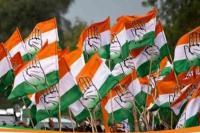 कांग्रेस पार्टी के लिए 'वंशवाद' एक बोझ साबित होगा