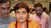 प्रज्ञा ठाकुर का बयान राजद्रोह: BJP विधायक