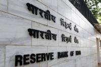 RBI नीतिगत ब्याज दर में 0.25% घटबढ करने की तरीके में कर सकता है बदलाव